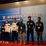 全国青少年智能创新大会